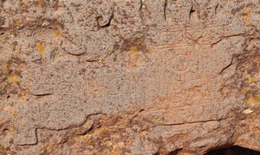 Carvings at Tiwanaku