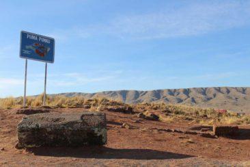 Puma Punku Tiwanaku Bolivia