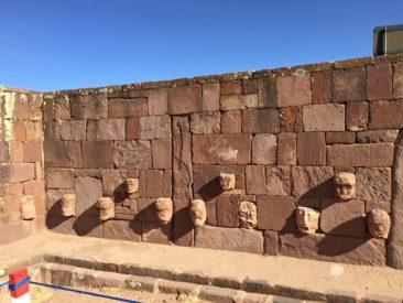 Stone heads at Tiwanaku, Bolivia