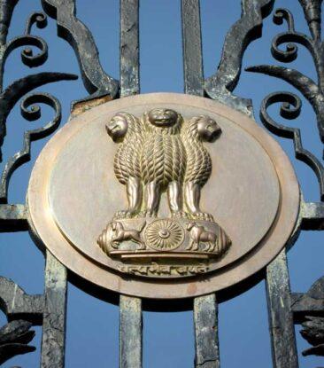 Rashtrapati Bhavan gate