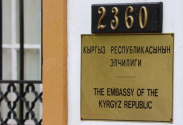 Embassy of Kyrgyzstan