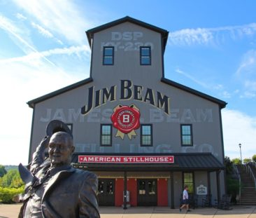 Jim Beam Stillhouse distillery in Kentucky