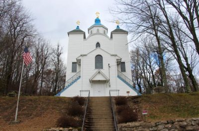 Assumption of the Blessed Virgin Mary Ukrainian Catholic Church