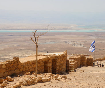 Masada with the Dead Sea in the distance