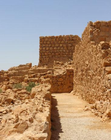 Ruins at the Masada complex