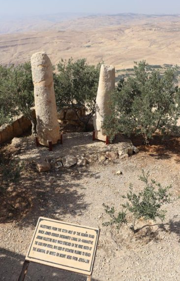 Remnants of the Roman Road outside Mount Nebo