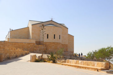The Mount Nebo Byzantine church