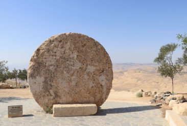 The Great Stone at Mount Nebo