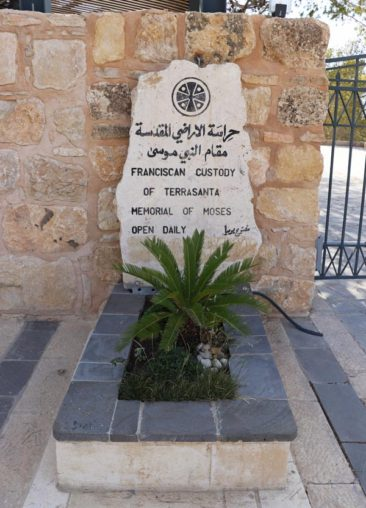 Stone at the entrance to Mount Nebo