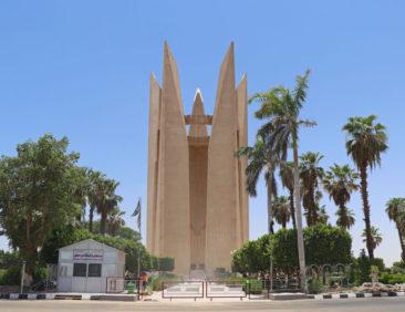 Egypt-Soviet Aswan Monument