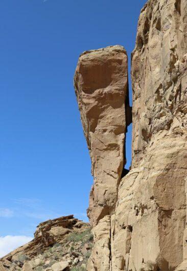 Chaco Canyon Petroglyph Trail