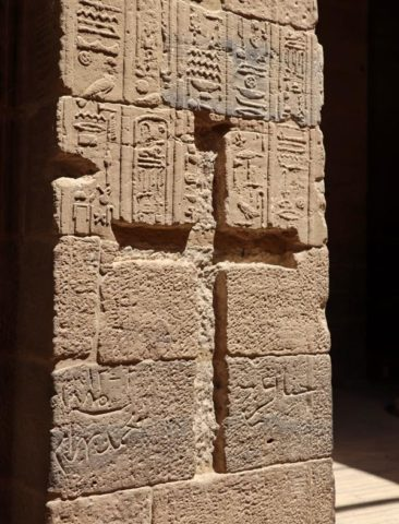Coptic Christian cross carved over Hieroglyphs in Philae Temple