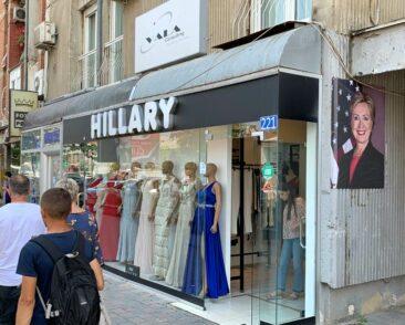 Hillary Clinton store in Kosovo
