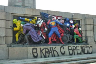 Painted Monument to the Soviet Army - photo via Wikipedia