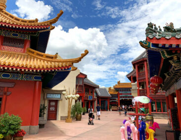 The China pavilion at Disney's Epcot