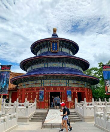 The China pavilion at Disney's Epcot