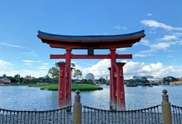 The Japan pavilion at Disney's Epcot