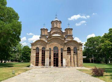 Gračanica Monastery in Kosovo