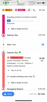 Tokyo subway tips on Google Maps