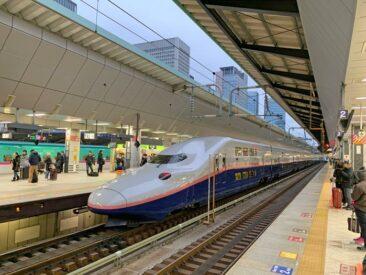 Tokyo Bullet Trains