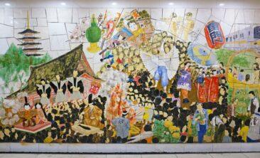 Beautiful Mural in Tokyo Metro Station