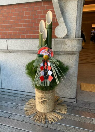 Kadomatsu New Year decorations in Japan