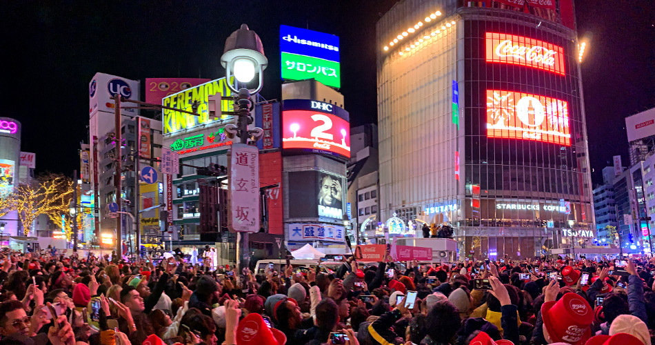 New Year's Eve in Tokyo