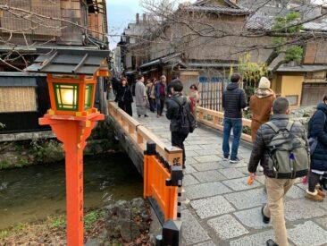 Gion Tatsumi Bridge in Kyoto, Japan