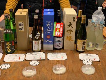 Sake Tasting in Nagano, Japan