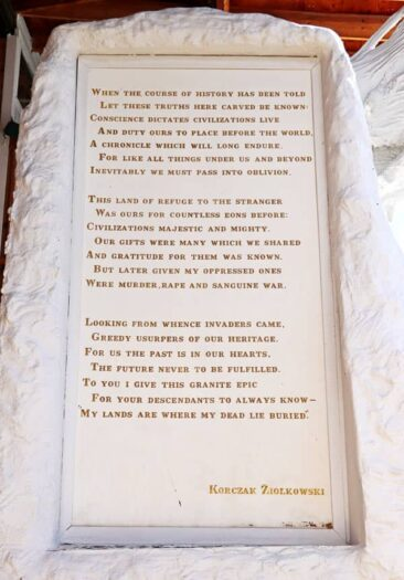 Crazy Horse Memorial Poem